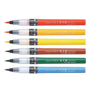 完美王 耽美艶 6色セット A カラー筆ペン 呉竹 Kuretake