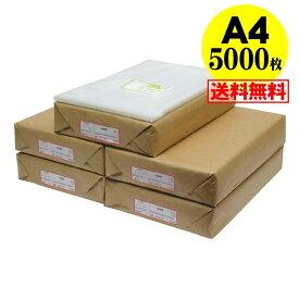 【 送料無料 国産 】テープ付 A4【 A4用紙/DM用 】透明OPP袋(透明封筒)【5000枚】30ミクロン厚(標準)225x310+40mm