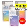 OKUSURI-PACKパッケージ
