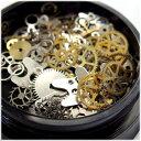 【1ケース】本物の時計の部品 歯車etc ごちゃまぜお楽しみセット ギア/パーツ/封入/レジン/ガラスドーム //アクセサ…