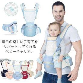 抱っこ紐 ヒップシート おんぶ紐 新生児 赤ちゃん 腰ベルト ベビーキャリー 出産祝い 軽量 通気性 多機能 収納用品 外出用 装着簡単 アウトドア