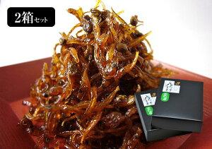 淡路近海産 いかなごくぎ煮 山椒味 2個入  佃煮 珍味 220g (110g×2箱)