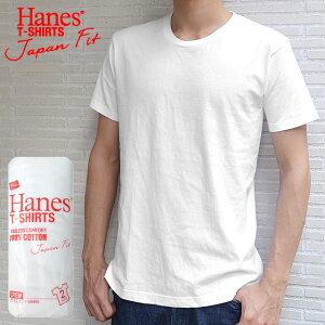 ヘインズ_ジャパンフィット_Hanes_JapanFit
