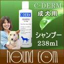 シーディーム C-DERM セラピー ドッグシャンプー 238ml 【成犬用スキンケア・シャンプー・お手入れ用品】イヌ シャンプー
