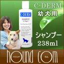 シーディーム C-DERM パピー&アレルギー セラピー ドッグシャンプー 238ml 【幼犬用スキンケア・シャンプー・お手入…