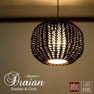 Japanese-style pendant light fabric x Pandan braided Dorian Asian lamps hanging < Brown > LAM-0090-BR