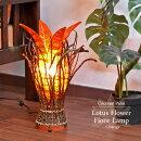 照明おしゃれ<フロアランプフロアスタンド>ココヤシ&フラワーアジアンランプ(オレンジ)LAM-0092-OR照明おしゃれバリランプアジアンテイスト間接照明LED対応フロアスタンドライトフロアランプおしゃれ寝室