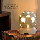 照明おしゃれテーブルランプ石彫り丸型アジアンテーブルランプLAM-0489アジアンランプ照明おしゃれ間接照明LED対応パラス石置物オブジェバリ雑貨おしゃれ送料無料