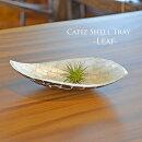 アジアン雑貨バリ島オーバルシェルトレイリーフOTH-0115アジアンバリ雑貨トレイトレー小物入れ小皿お盆プレート貝貝殻白蝶貝貝のトレイおしゃれ置物ウェディングリングピローリゾートギフト母の日贈答