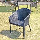 アジアン家具ガーデンチェア人工ラタン[2カラー]クッションなしアジアンリゾートガーデンダイニング椅子いすヴィラテラスシンセティックラタンおしゃれファニチャーバルコニーウッドデッキ庭屋外用SRF-36送料無料