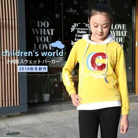cb7033f3f2e795 子供服 女の子 トップス パーカー スウェット キッズ ジュニア カジュアル ナチュラル フード付き かわいい おしゃれ 小学生 長袖