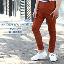 Kidspants 1801