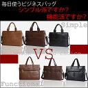 171030_asiatonya_businessbag_shouhin