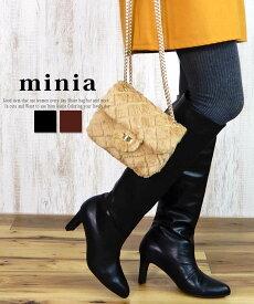 すっきり見えロングブーツ 送料無料 【minia ミニア 】ロングブーツ ニーハイブーツ フィットブーツ ストレッチブーツ アーモンドトゥ 7.5cmヒール 歩きやすい レディース シューズ 靴
