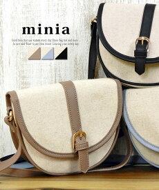 リネンコンビショルダーバッグ 送料無料 【 minia ミニア 20SS新作 】 ショルダーバッグ ハンドバッグ バケツバッグ ポシェット 鞄