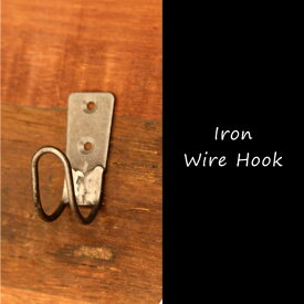 iron wire hook アイアンワイヤーフック 鉄 錆 サビ アンティーク シャビーシック 壁付け 壁掛け タオル タオル掛け タオルハンガー パーツ オシャレ シンプル 収納 新築 DIY 金物
