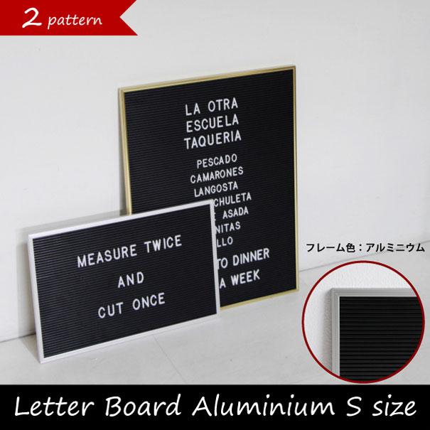 レターボード メニューボード レターズボード Letter Board Aluminium Sサイズ ブラック シルバー シンプル 店舗什器 ポップ サインプレート ホテル トイレ おしゃれ インダストリアル アンティーク ナチュラル 男前 ブルックリン