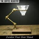 """コーヒーメーカー コーヒースタンド コーヒードリップ コーヒーポット ハンドドリップ コーヒーサーバー フィルタ The Coffee Registry """"Cu..."""