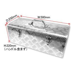 AP アルミニウム ツールボックス【工具箱 工具 DIY】【アストロプロダクツ】