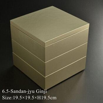 6.5寸三段重銀地,重箱,三段,越前漆器