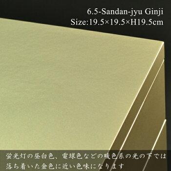 6.5寸三段重銀地6.5寸三段重銀地,重箱,三段,越前漆器