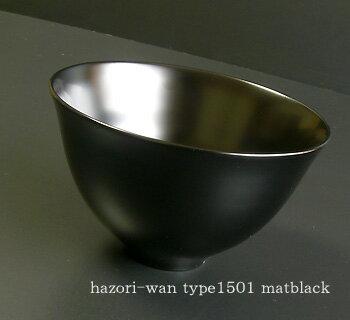 木製羽反大椀type1501黒艶消し