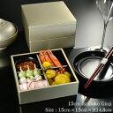 5寸・15cm 重箱 3段 銀地 日本製 越前漆器 あたかや 和食器 おしゃれ 送料無料 運動会 ランチボックス オードブル お弁当箱 迎春 かわ…