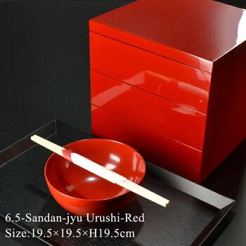 重箱6.5寸三段重朱漆塗り