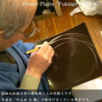 吹上皿パズル小,モダン漆器atakaya,越前漆器,