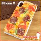 【メール便不可】食品サンプル屋さんのスマホケース(iPhoneX:ピザ[ホワイト])[食品サンプル/iPhone/ケース/カバー/雑貨/食べ物/スマートフォン]