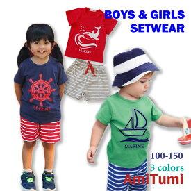キッズ セットアップ 男の子 女の子 子供 セットウェアー 半袖 Tシャツ&ショートパンツ ルームウェア パジャマ 半ズボン Tシャツ ショートパンツ マリン 上下セット セット 子供服 ベビー