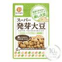 だいずデイズスーパー発芽大豆100g10袋セット【1ケース販売品】