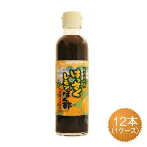 マルシマ 瀬戸内の風 はっさくレモンぽん酢 200ml 12本セット【ケース販売品】