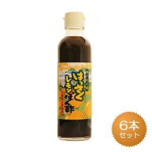マルシマ 瀬戸内の風 はっさくレモンぽん酢 200ml 6本セット