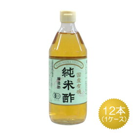 マルシマ 国産有機純米酢 500ml 12本セット【有機JAS認定/ケース販売品】
