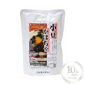 コジマフーズ 小豆かぼちゃ 200g 10袋セット【ケース販売品】