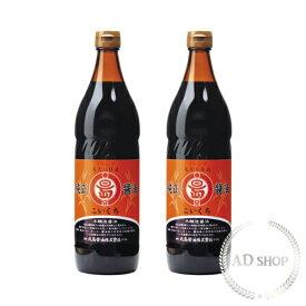 丸島醤油 純正醤油(濃口)900ml 2本セット マルシマ