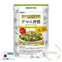 日本製粉 アマニ習慣 プレミアムリッチオイル(3.7g×30袋)【機能性表示食品】