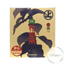 因島杜仲茶150g(5g×30)無農薬国産杜仲茶(とちゅう茶)