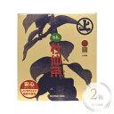因島杜仲茶150g(5g×30)2箱セット 無農薬国産杜仲茶(とちゅう茶)