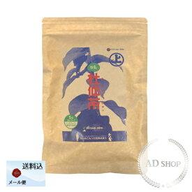 【リニューアル】因島杜仲茶150g(5g×30)1袋【農薬不使用】