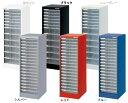 A4 シンプル 書類ケース 整理 6段 棚 ファイル 収納 引き出し