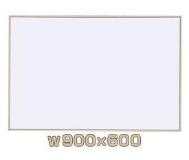 軽量 スリムタイプ アルミ フレーム ホワイトボード 90×60
