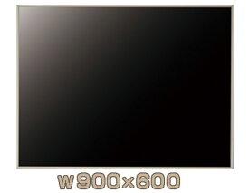 軽量 スリムタイプ アルミ フレーム カラーボード 90×60 ブラック
