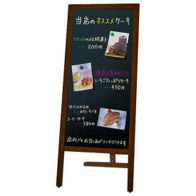 片面 メニューボード コンパクト 収納 ブラックボード 店舗用 ウェルカムボード 看板