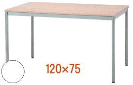 送料無料 W120×75 ユニット テーブル デスク 机 大型 木目 木製白