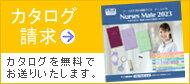 送料無料 2018年 ナースダイアリー 看護師 ポケット 手帳 2018 30【whlny】
