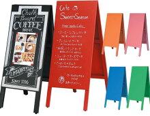 〔送料無料〕A型立て看板(黒・赤)黒板・両面使用メニューボード