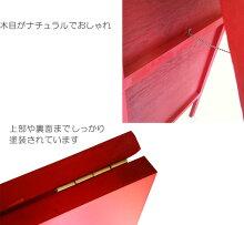 〔送料無料〕木製A型立て看板(黒・赤)黒板・両面使用メニューボード