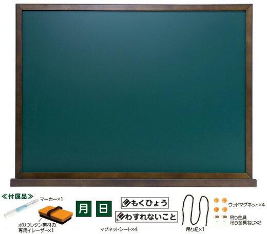 ブラック ボード マーカー 壁掛け 予定表 マグネット おしゃれ 子供 ホワイトボード 看板